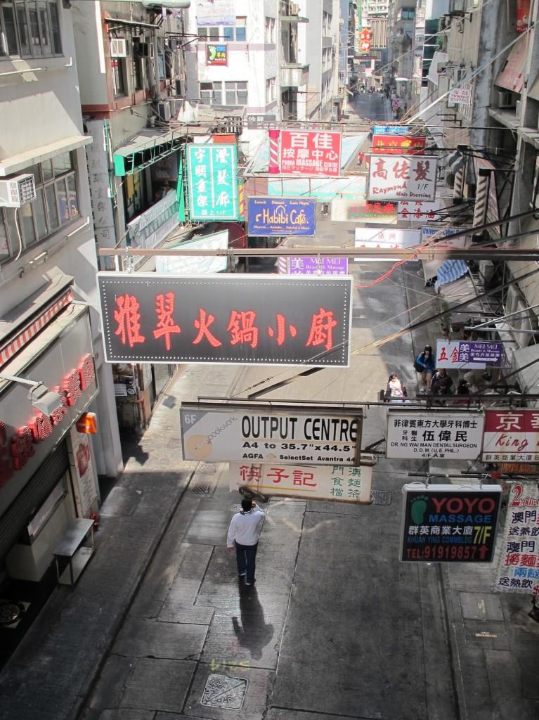 003 street scene